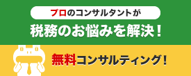 会計士 坂田 英夫 公認 レジェンドジャパン株式会社 東京都のM&Aコンサルタント M&A プロフェッショナルサーチ